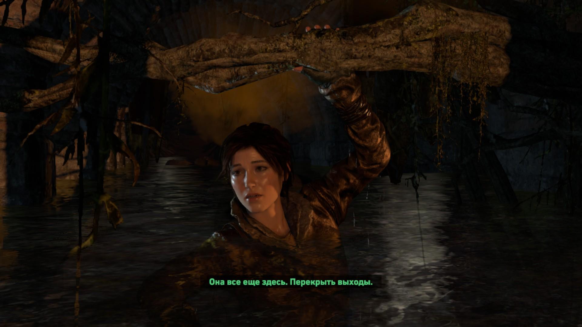 20160721150320_1.jpg - Rise of the Tomb Raider