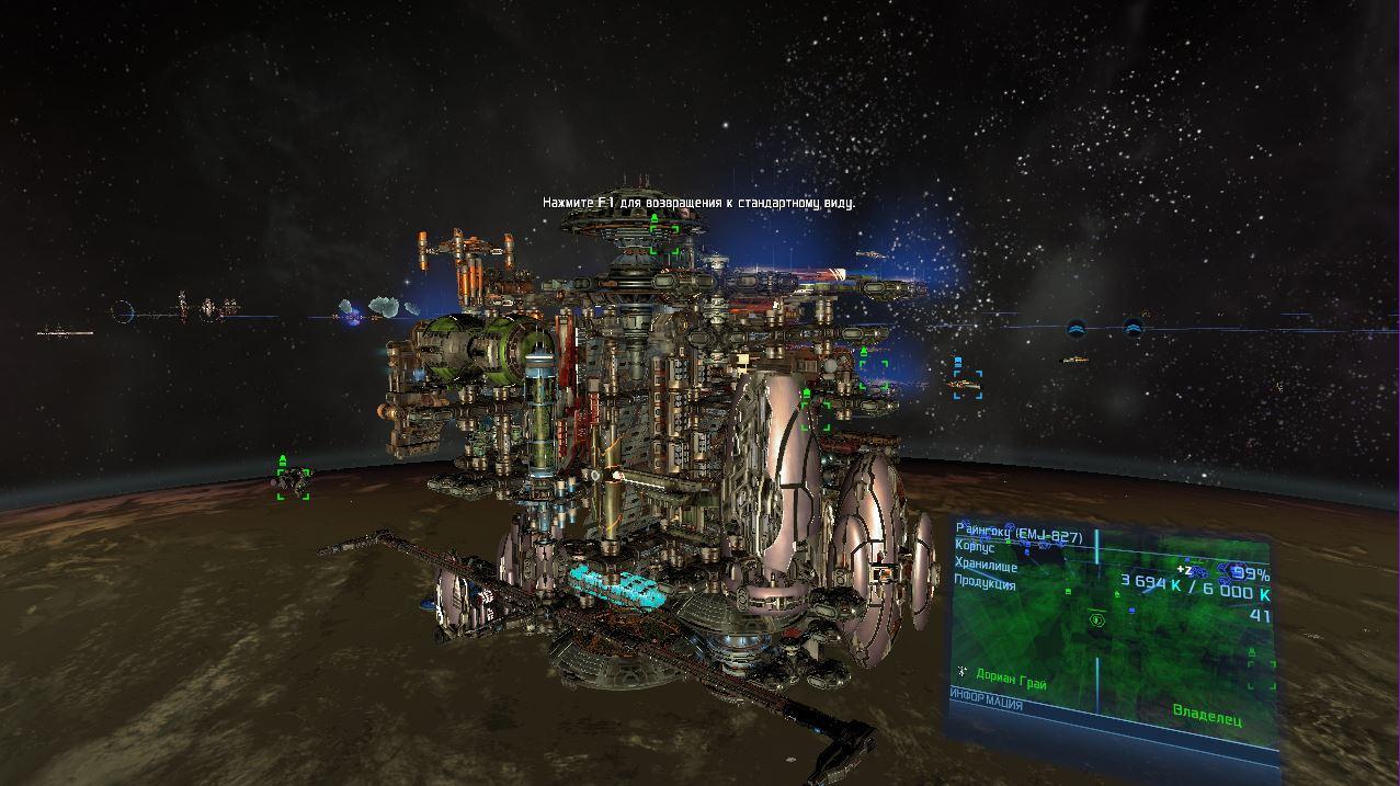 Ситанция Город! - X4: Foundations