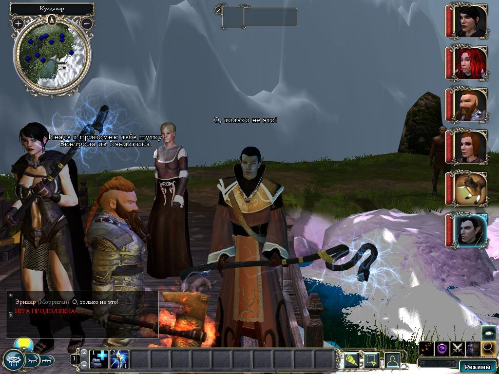 NWN2_SS_011019_183553.jpg - Neverwinter Nights 2