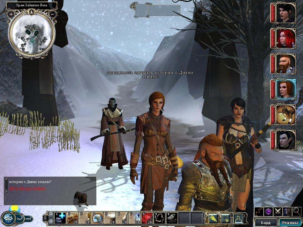 NWN2_SS_011019_183947.jpg - Neverwinter Nights 2