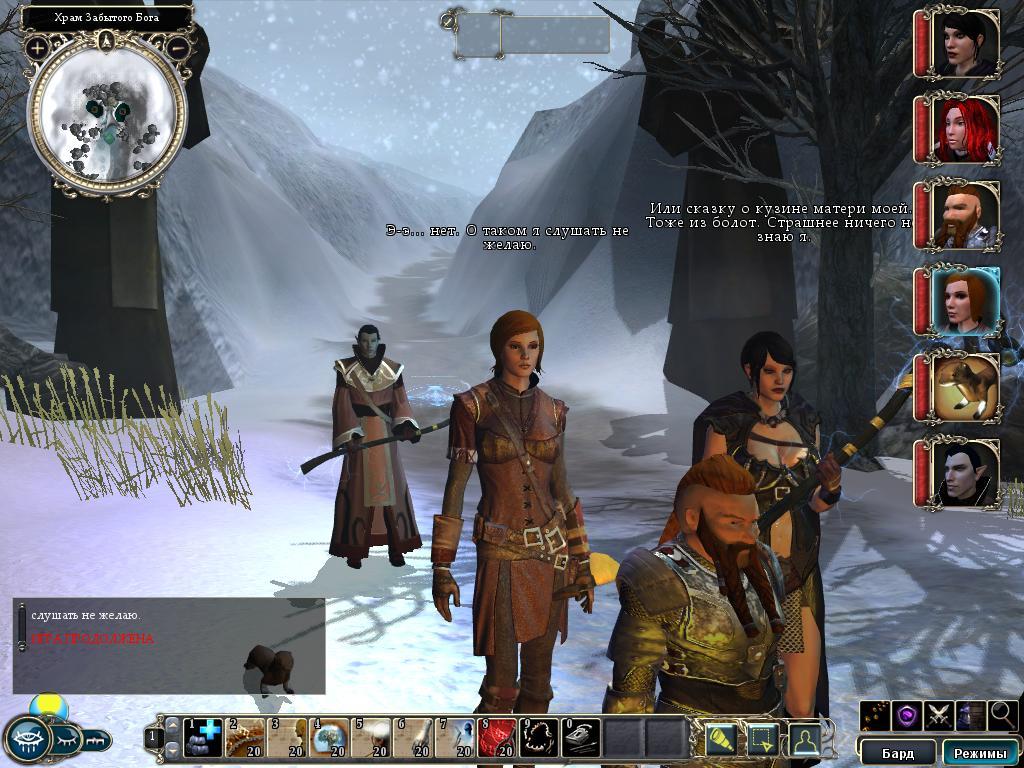 NWN2_SS_011019_184341.jpg - Neverwinter Nights 2