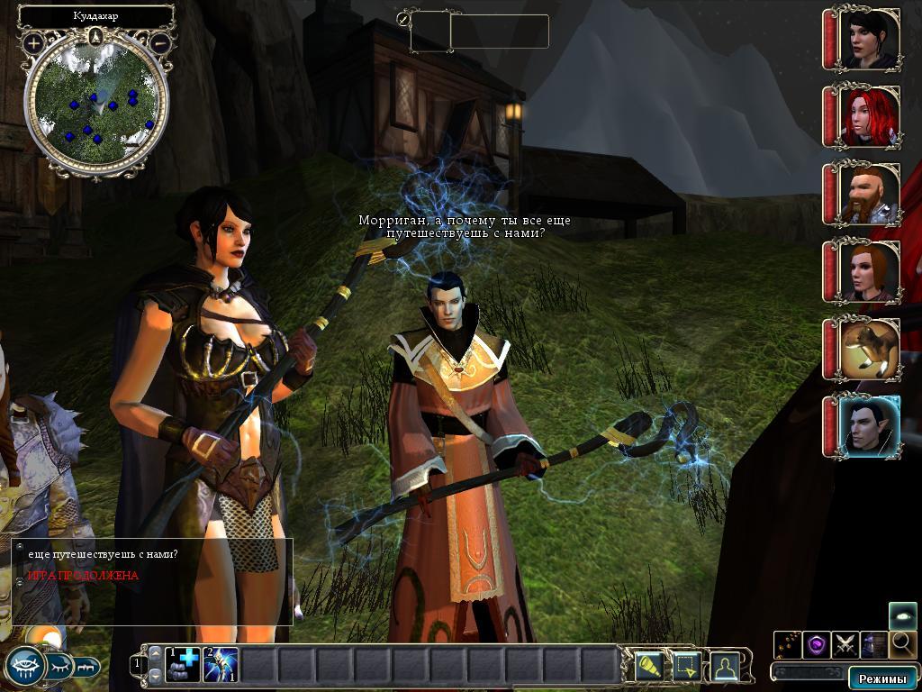 NWN2_SS_011019_191305.jpg - Neverwinter Nights 2