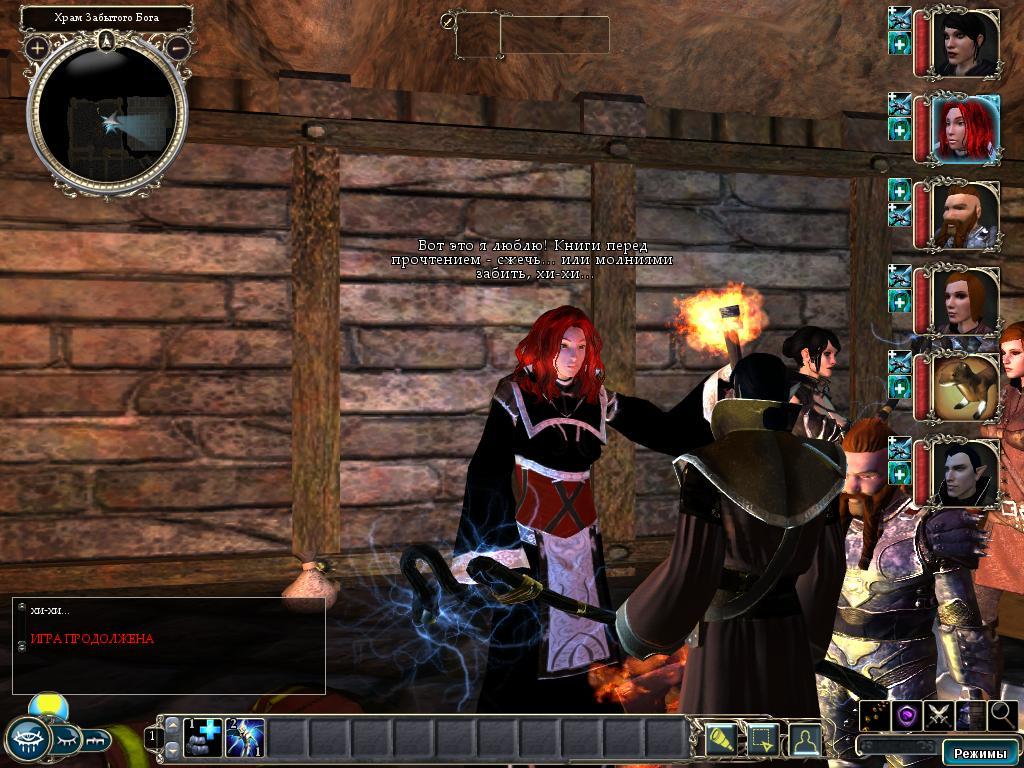 NWN2_SS_011019_185503.jpg - Neverwinter Nights 2