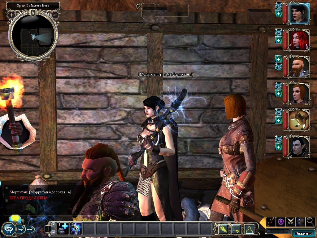 NWN2_SS_011019_185825.jpg - Neverwinter Nights 2