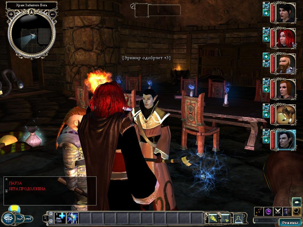 NWN2_SS_011019_185900.jpg - Neverwinter Nights 2