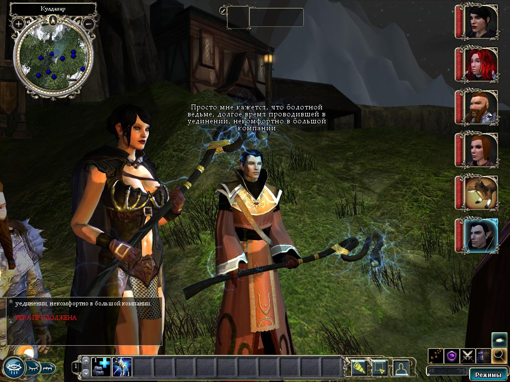 NWN2_SS_011019_191418.jpg - Neverwinter Nights 2