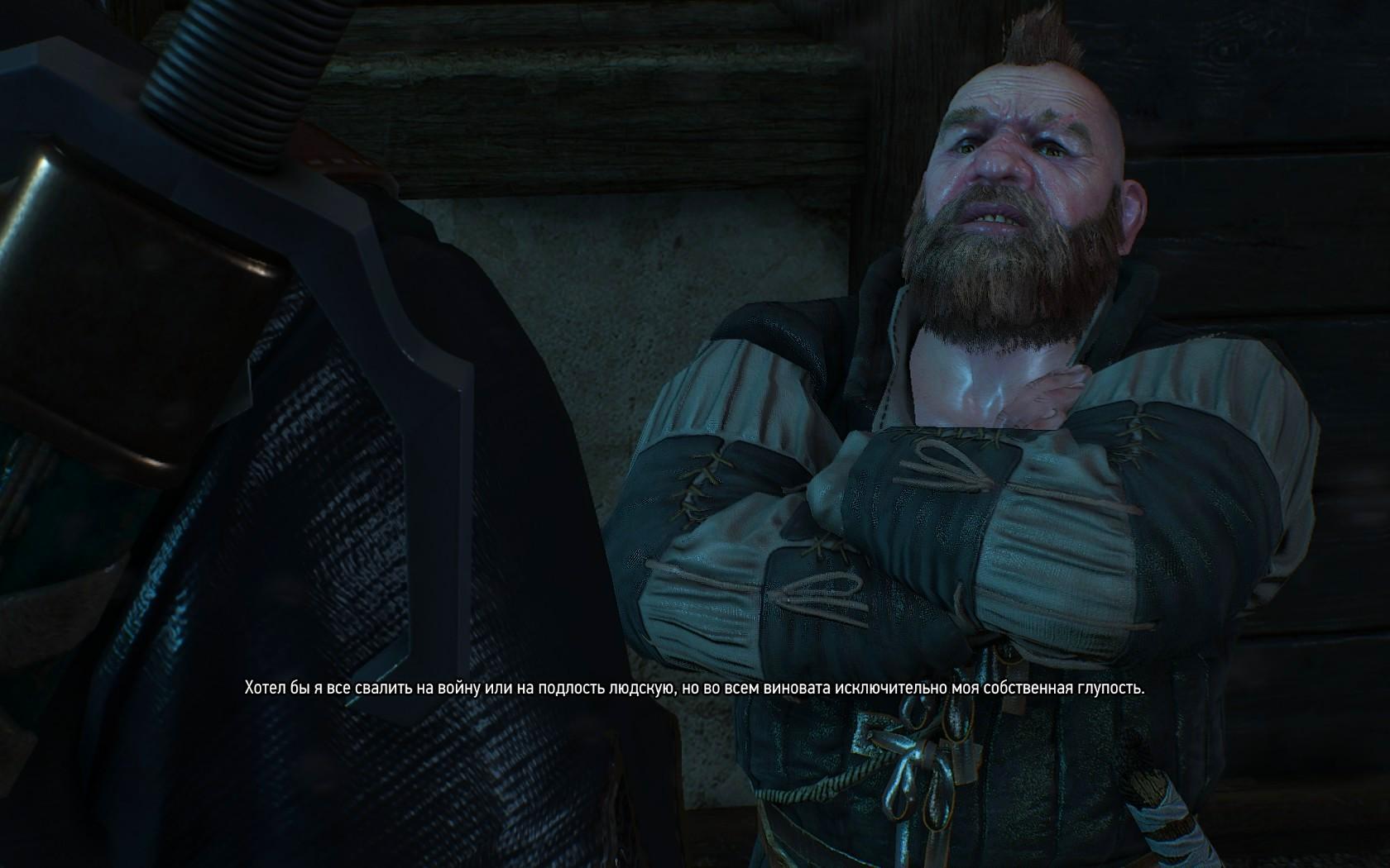 Золтан как бы намекает нам, на источник случающихся порой проблем - Witcher 3: Wild Hunt, the