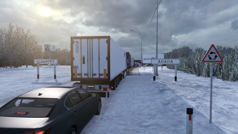 ets2_20190112_225837_00.png - Euro Truck Simulator 2