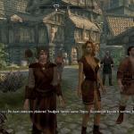 Elder Scrolls 5: Skyrim Deva Severa