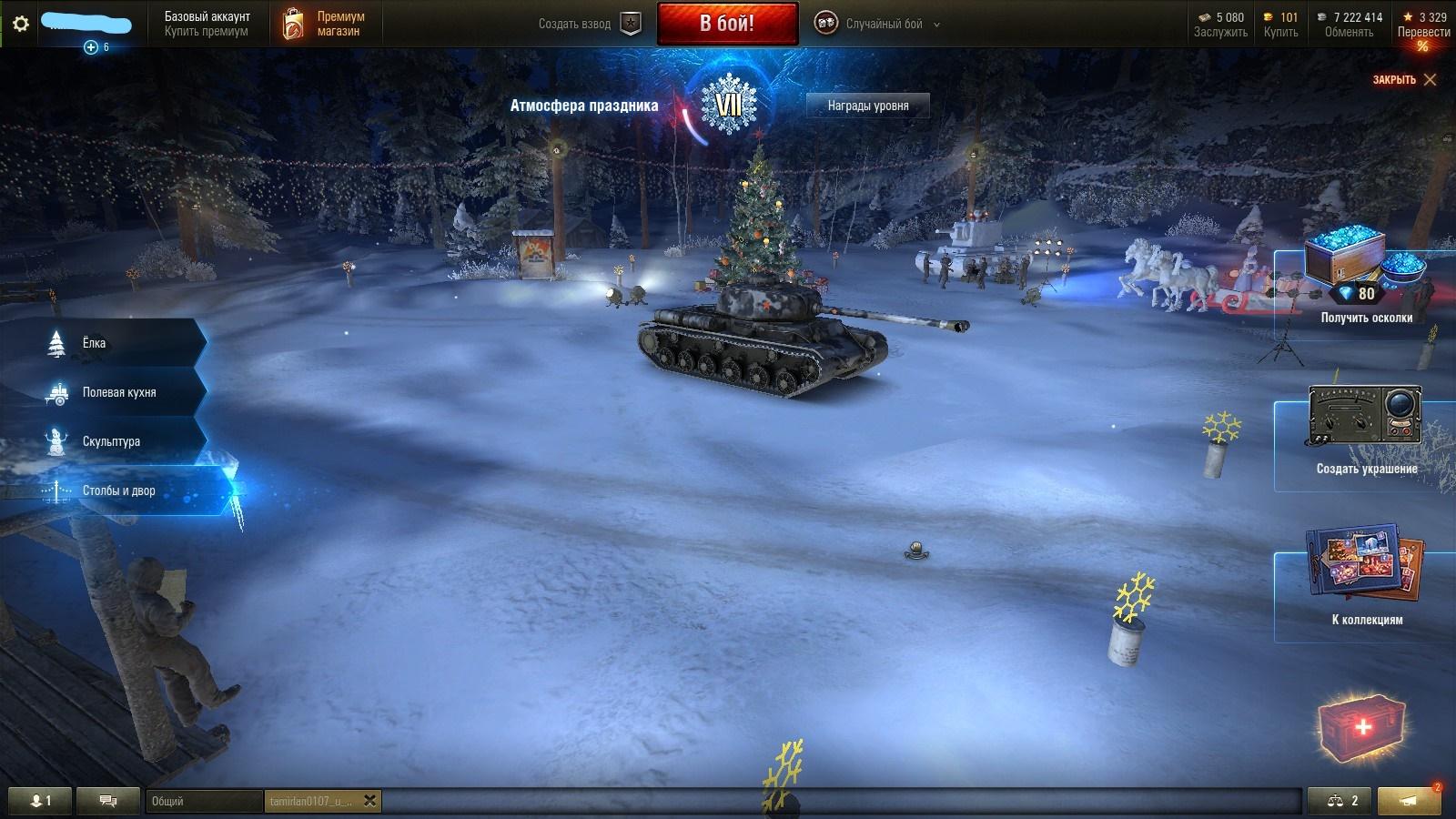 World of Tanks Screenshot 2019.01.14 - 03.07.00.79_LI.jpg - World of Tanks