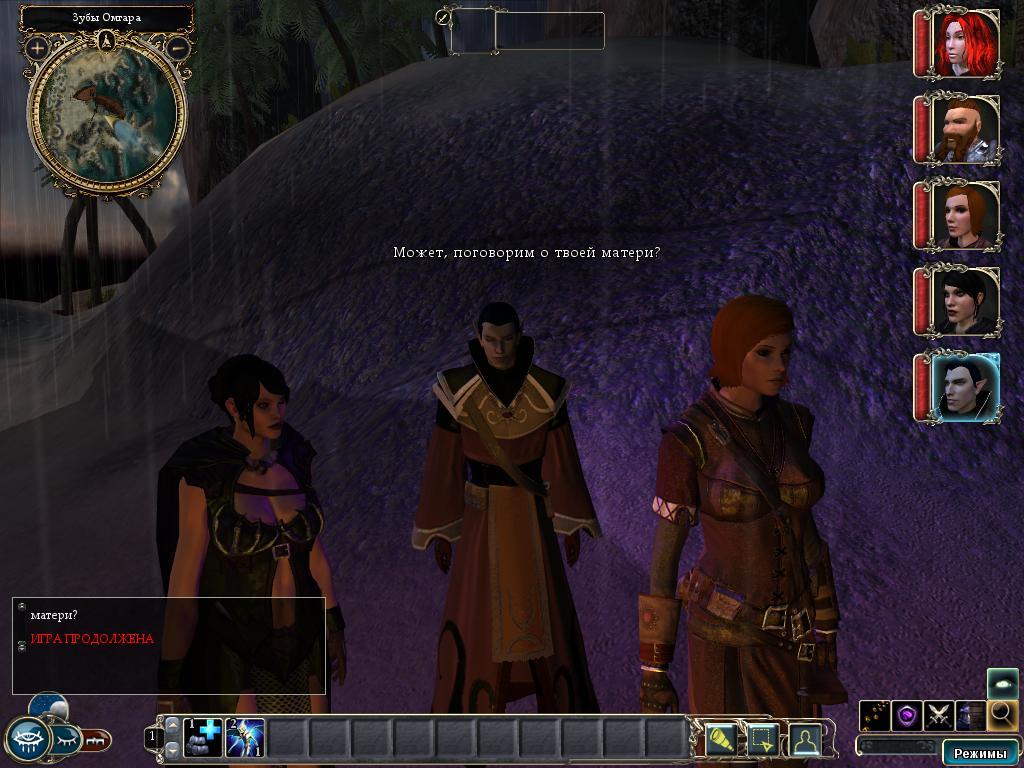 NWN2_SS_011719_210443.jpg - Neverwinter Nights 2