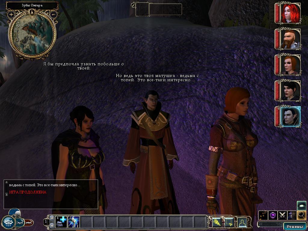 NWN2_SS_011719_210548.jpg - Neverwinter Nights 2