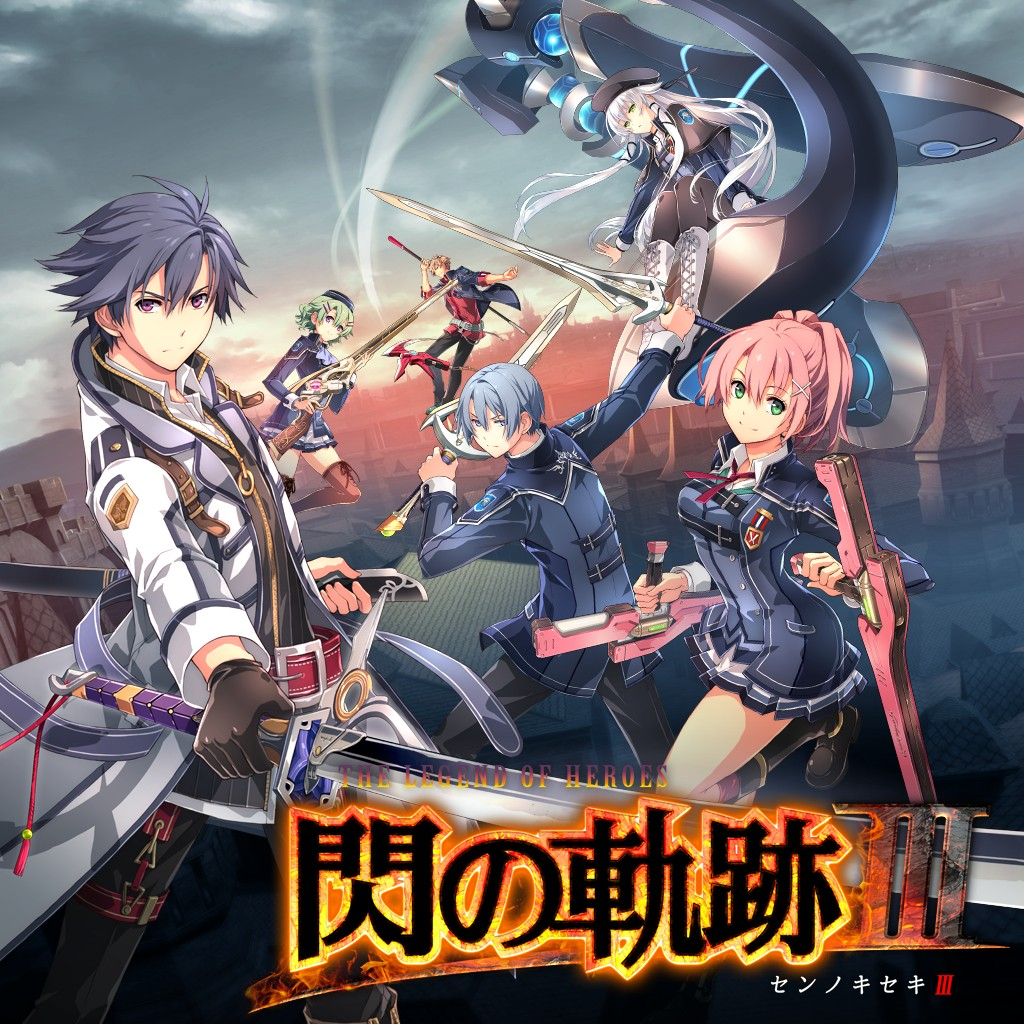 III - Legend of Heroes: Trails of Cold Steel 3, the Арт