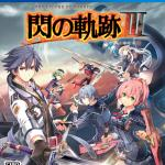 Legend of Heroes: Trails of Cold Steel 3 Бокс-арт (PS4)