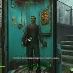 Fallout 4 сюрприз в бочке