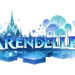 Kingdom Hearts 3 Эренделл