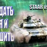World of Tanks ВЫЖДАТЬ ВРЕМЯ И ЗАРАШИТЬ