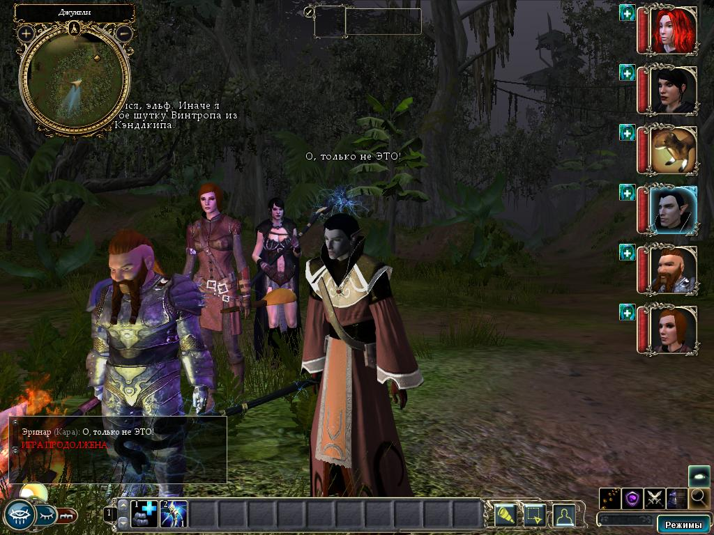 NWN2_SS_011919_181652.jpg - Neverwinter Nights 2