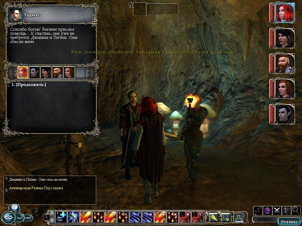 NWN2_SS_011919_201202.jpg - Neverwinter Nights 2