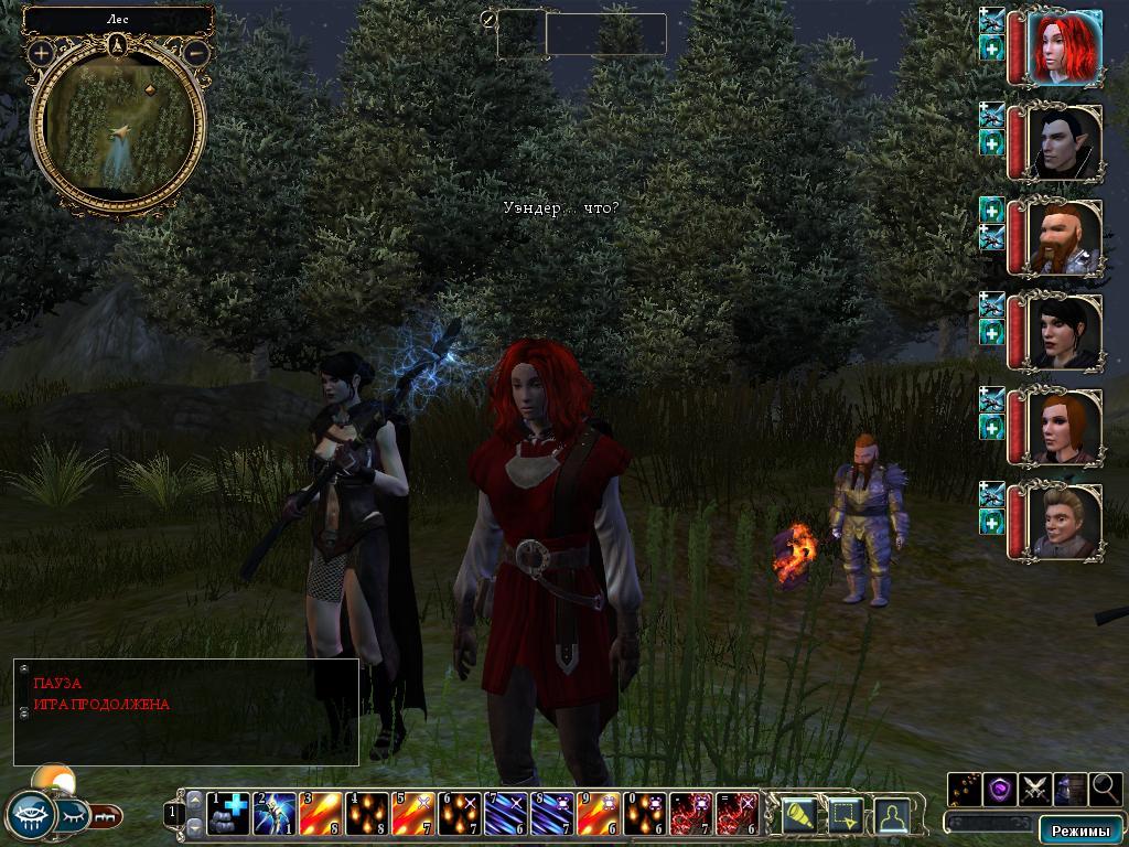 NWN2_SS_012019_205218.jpg - Neverwinter Nights 2