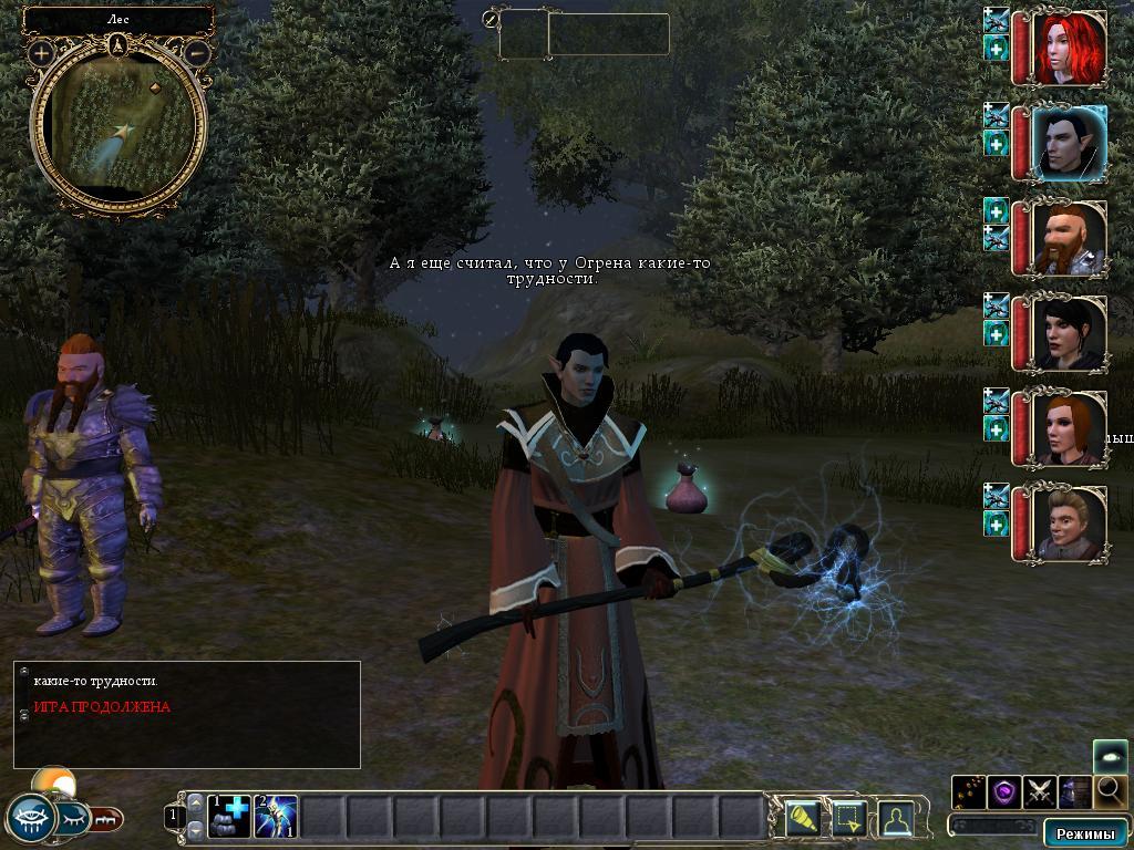 NWN2_SS_012019_205406.jpg - Neverwinter Nights 2
