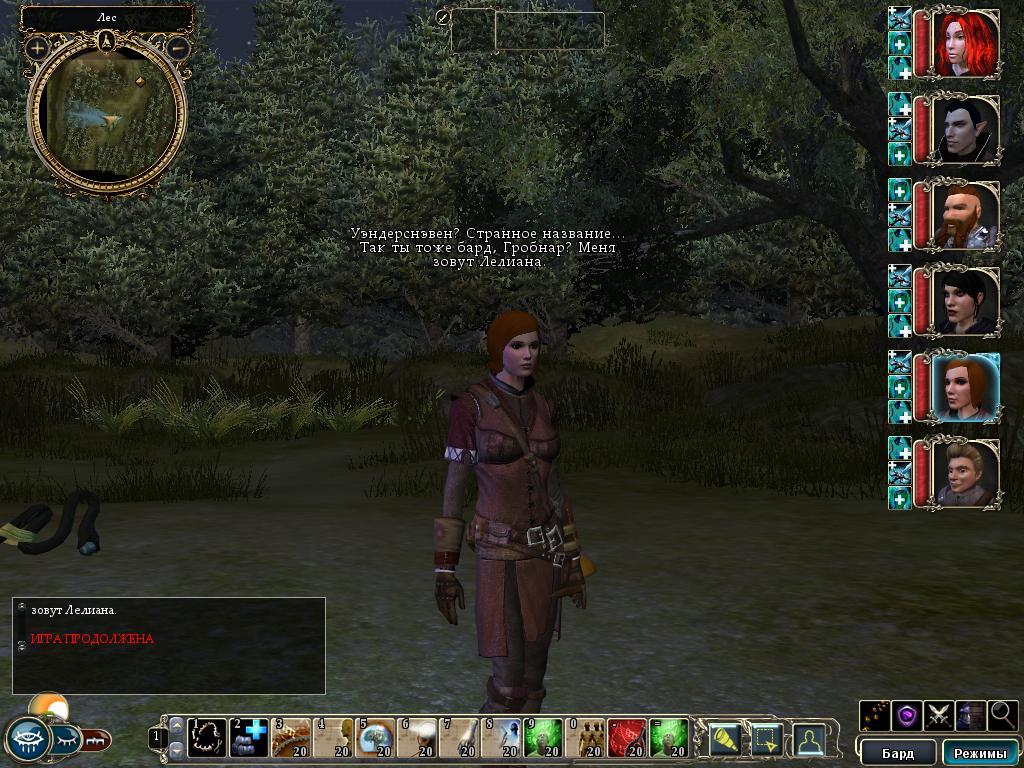 NWN2_SS_012019_205522.jpg - Neverwinter Nights 2