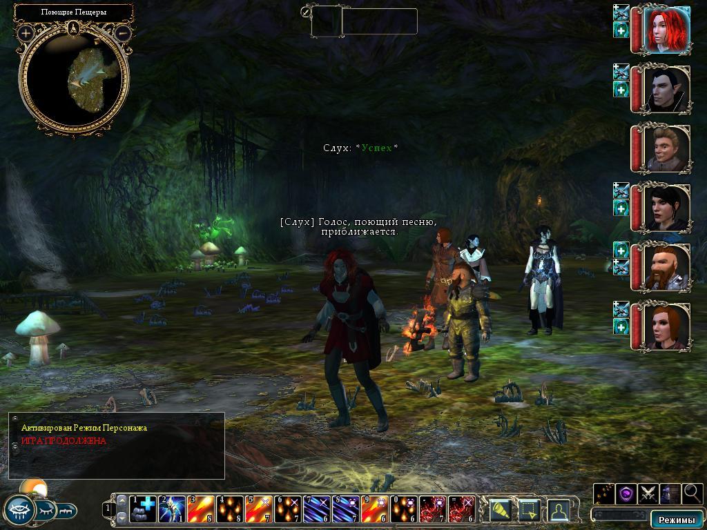 NWN2_SS_012119_152912.jpg - Neverwinter Nights 2