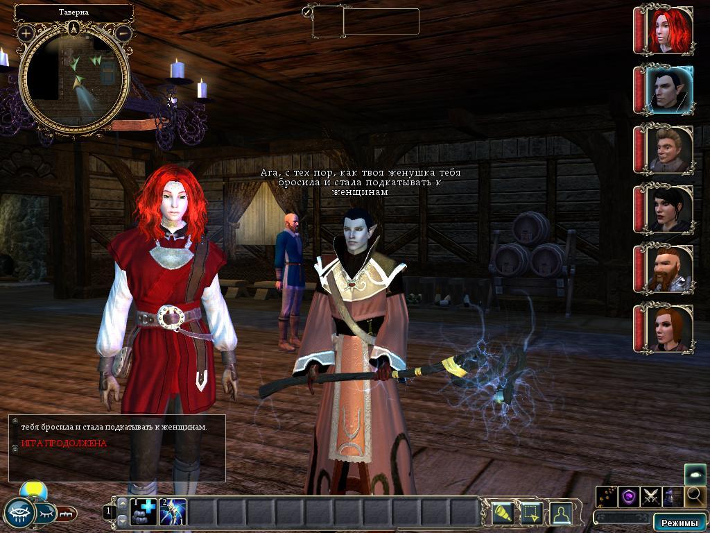 NWN2_SS_012119_155544.jpg - Neverwinter Nights 2