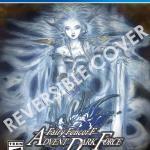 Fairy Fencer F Бокс-арт (PS4)