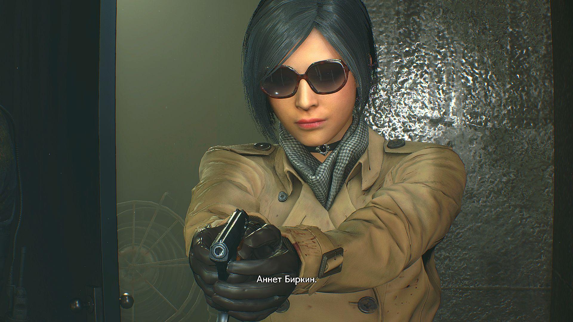 000143.Jpg - Resident Evil 2