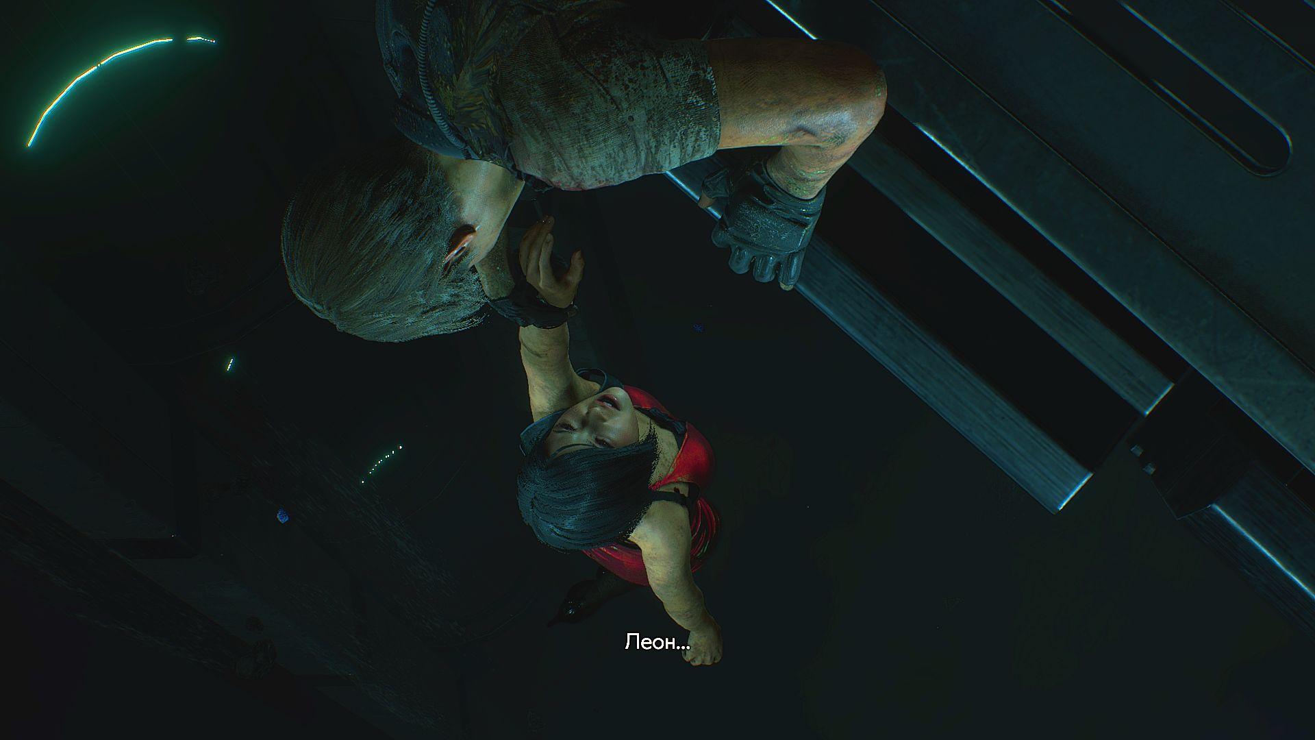000224.Jpg - Resident Evil 2