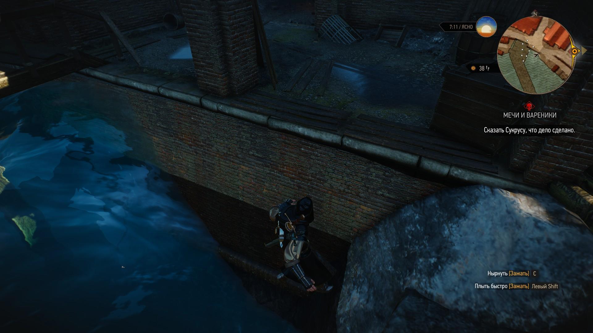 Геральт плавает в водном провале - Witcher 3: Wild Hunt, the