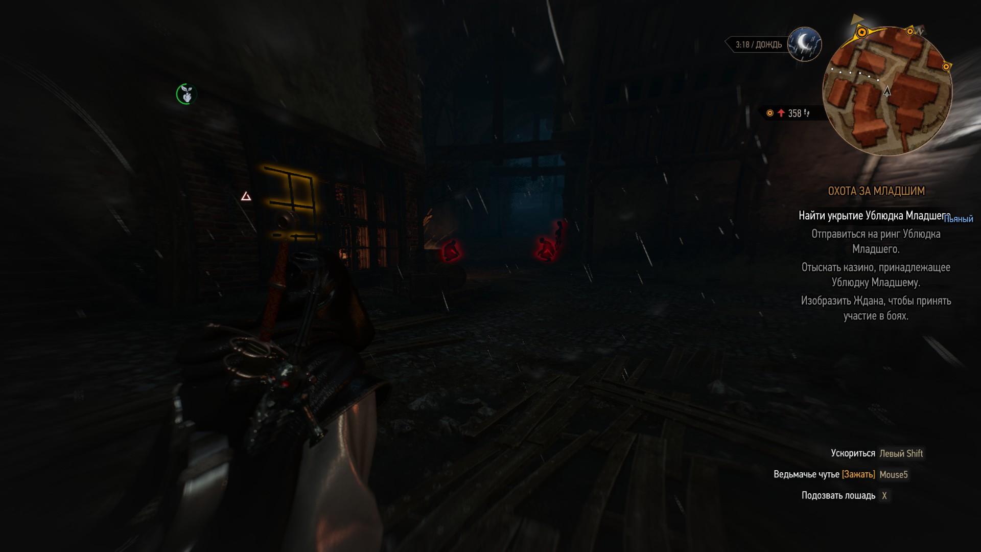 Интернациональная посадка гопников актуальна даже в Новиграде - Witcher 3: Wild Hunt, the