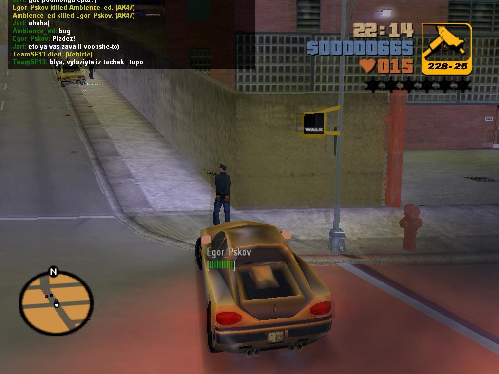 gta3 2010-04-24 20-29-09-79.jpg - Grand Theft Auto 3