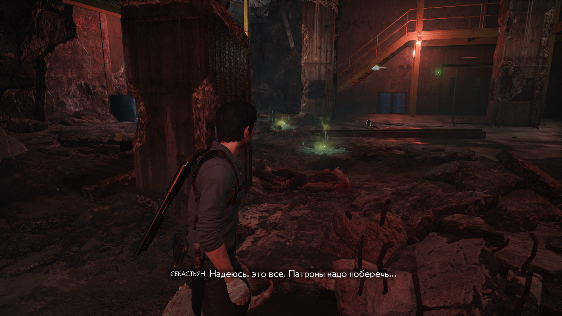 TEW2 2019-02-05 22-56-47-386.jpg - Evil Within 2, the