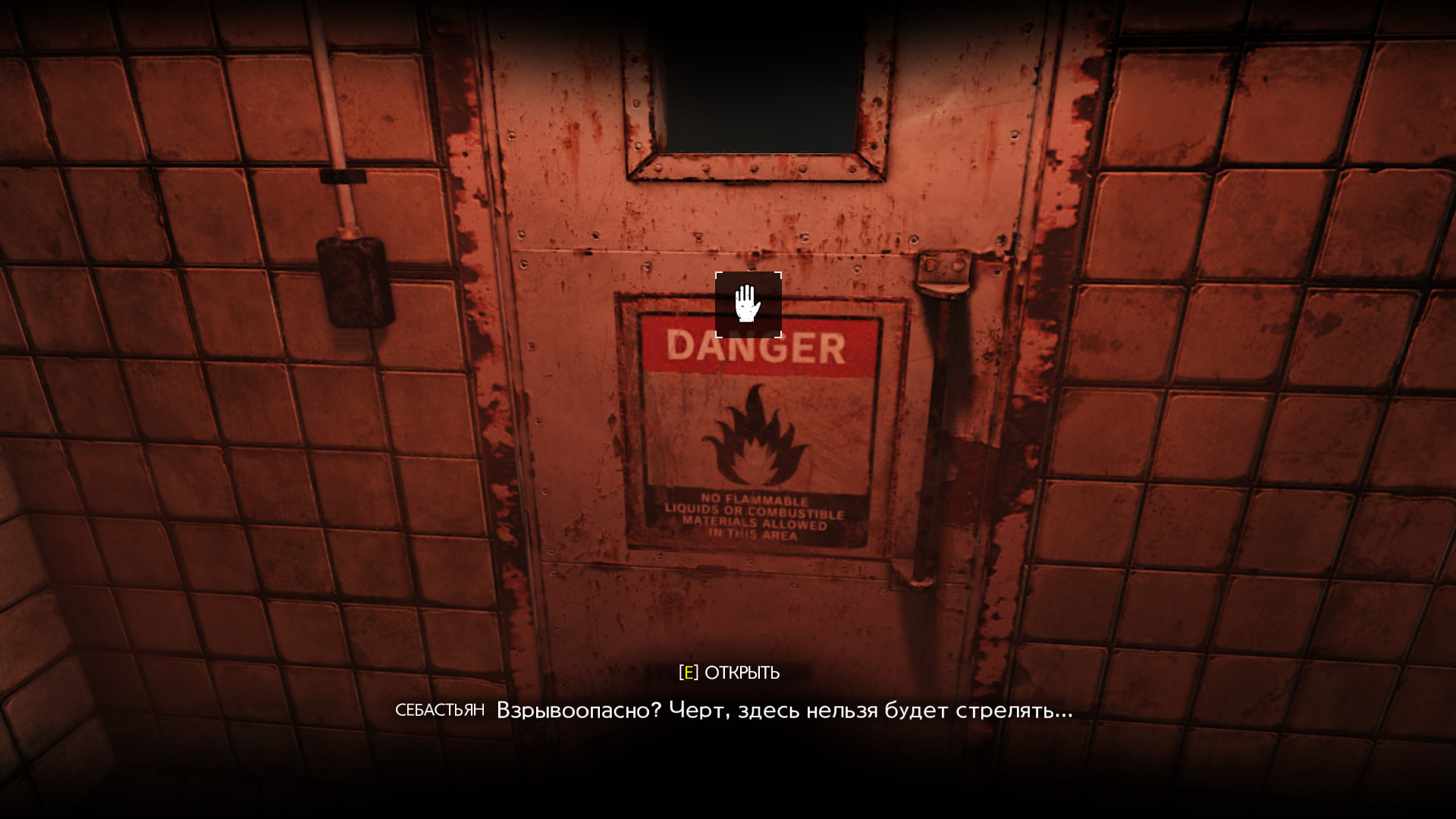 TEW2 2019-02-05 23-05-40-280.jpg - Evil Within 2, the