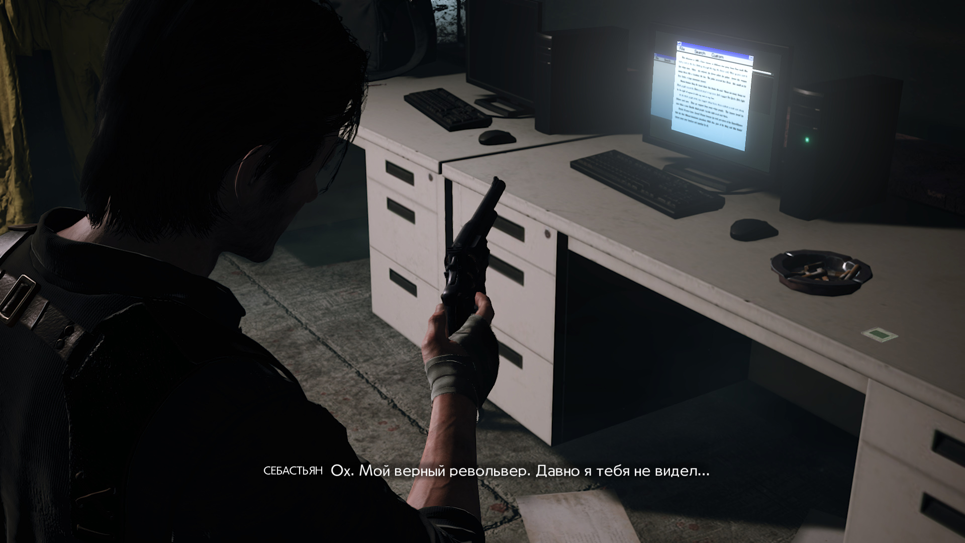 TEW2 2019-02-07 22-11-53-907.jpg - Evil Within 2, the