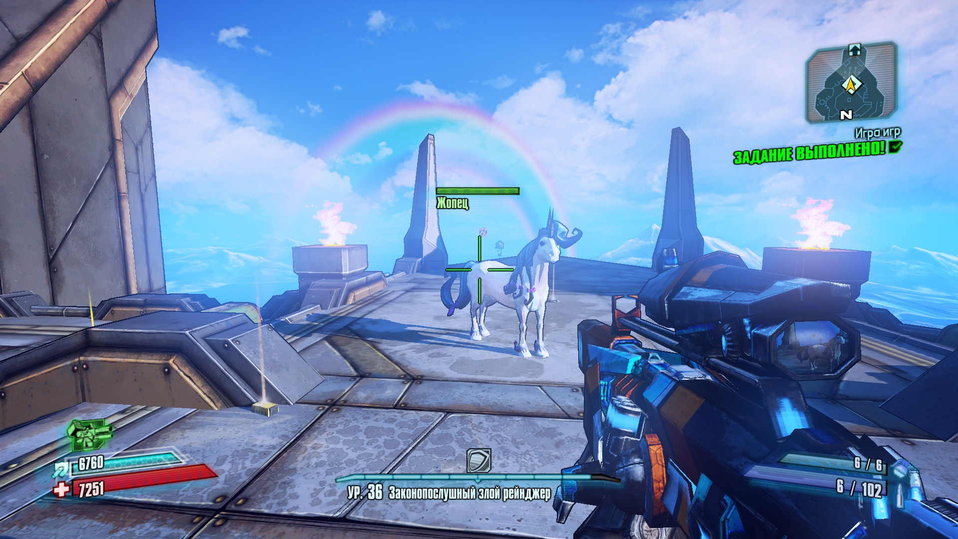 217490_screenshots_20190106214723_1.jpg - Borderlands 2