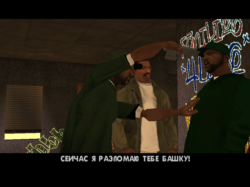 screenshot2.png - Grand Theft Auto: San Andreas