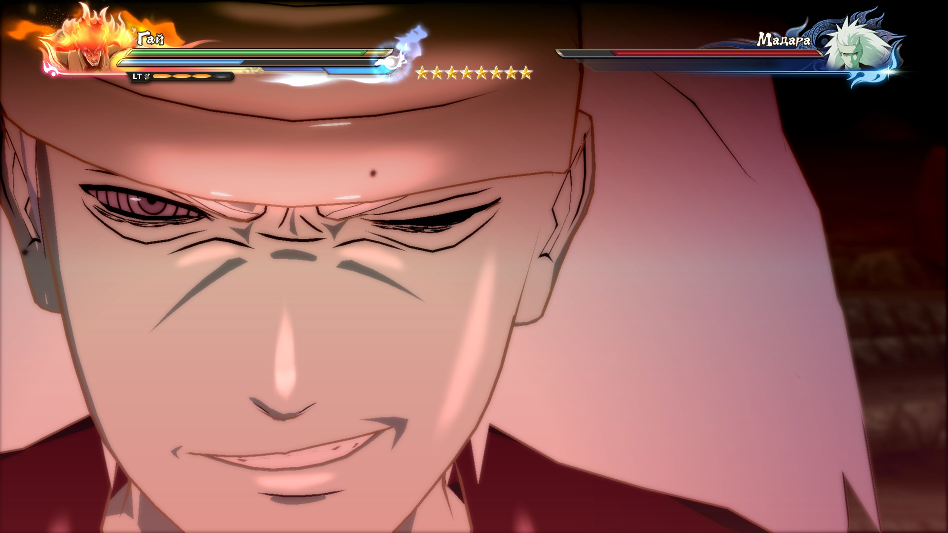 349040_screenshots_20180716231445_1.jpg - Naruto Shippuden: Ultimate Ninja Storm 4