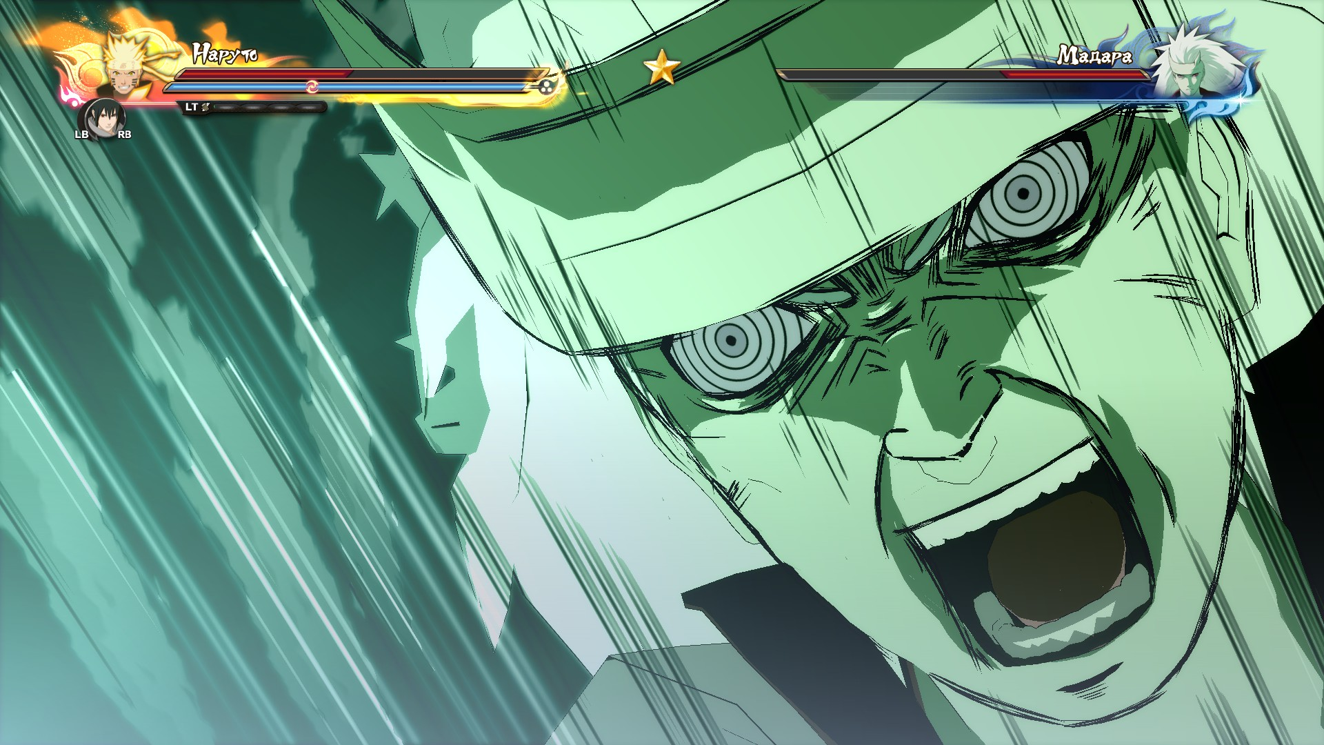 349040_screenshots_20180717202450_1.jpg - Naruto Shippuden: Ultimate Ninja Storm 4
