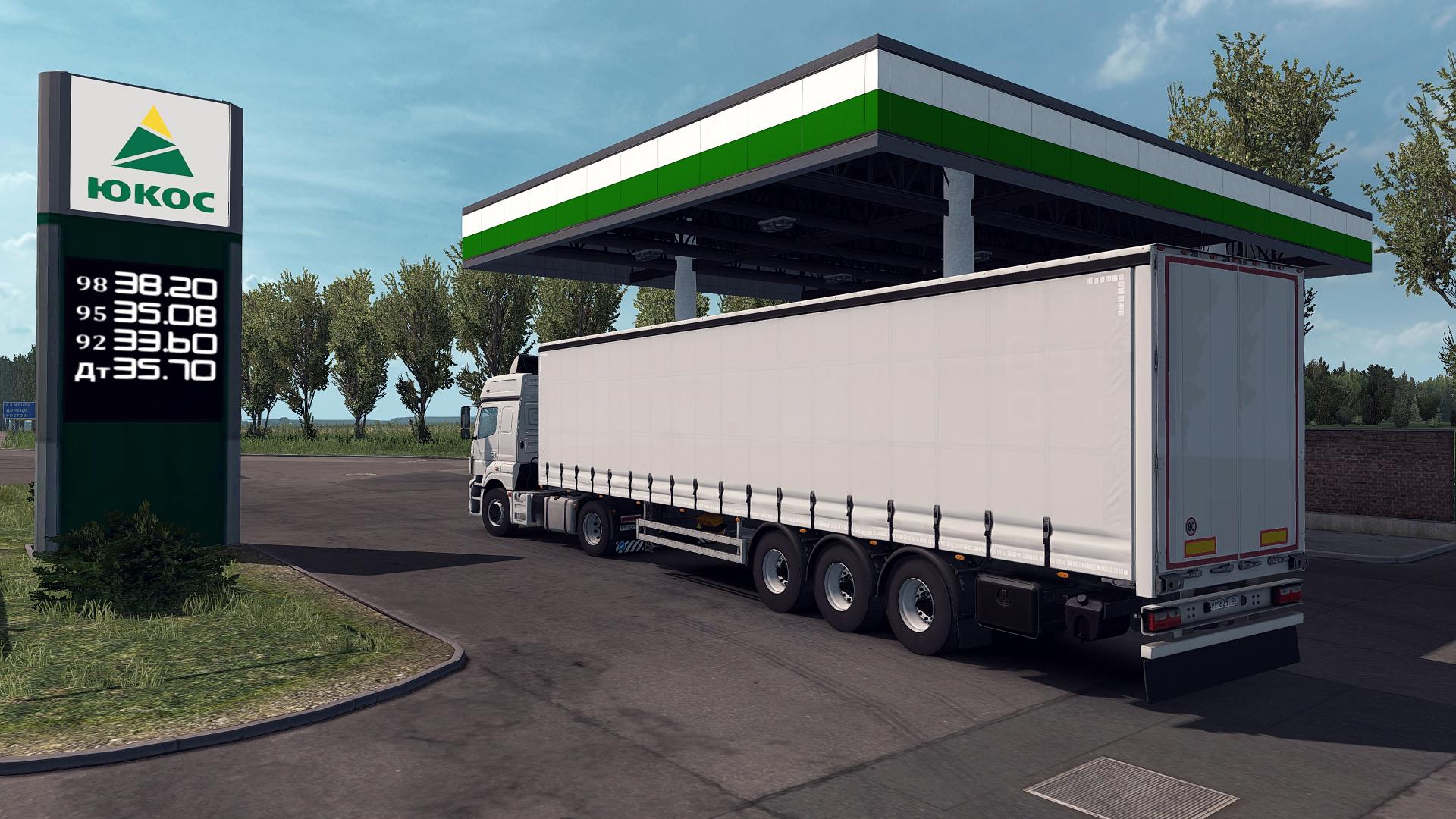 eurotrucks2 2019-02-16 12-41-02.png - Euro Truck Simulator 2 Юг