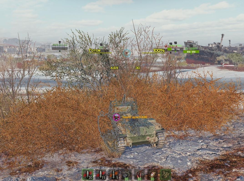 1.jpg - World of Tanks
