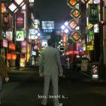 Yakuza: Kiwami ПК-версия