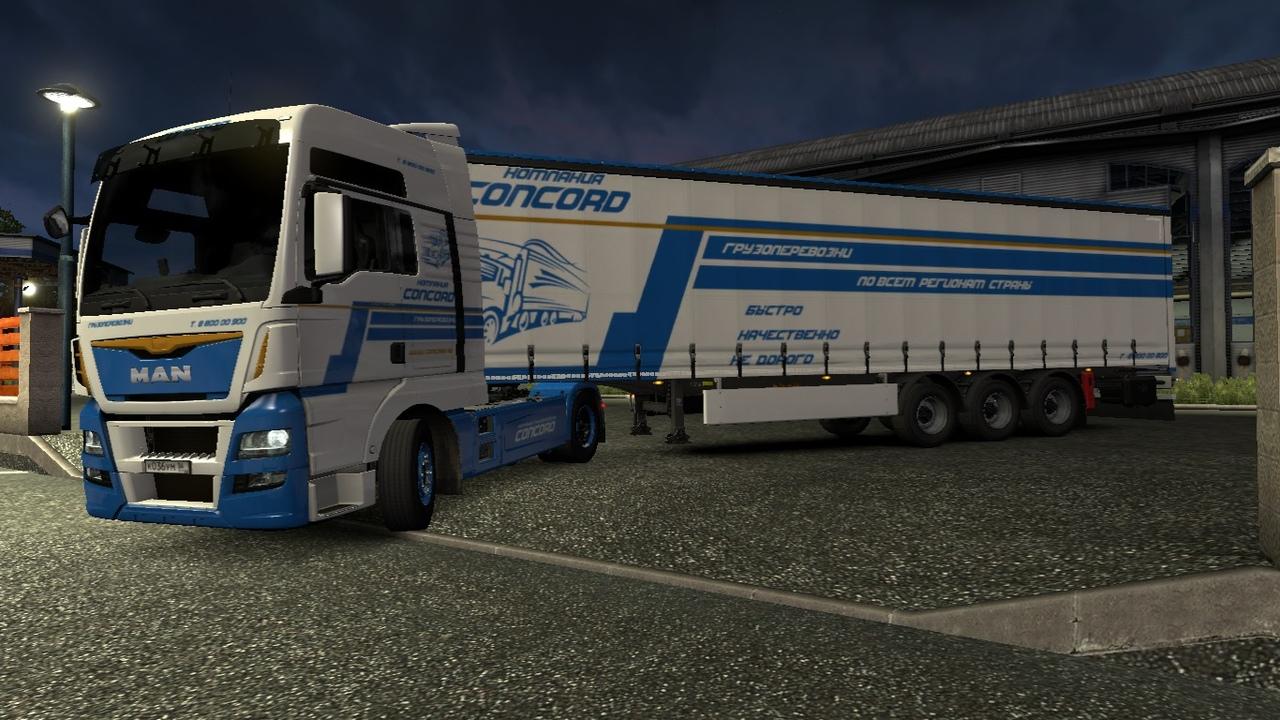 sdtT5ahybOk.jpg - Euro Truck Simulator 2