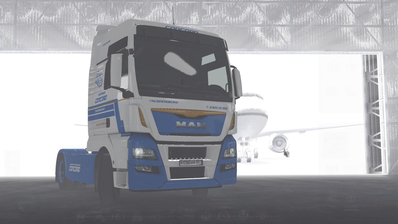 YwhdQ1z7Sb8.jpg - Euro Truck Simulator 2