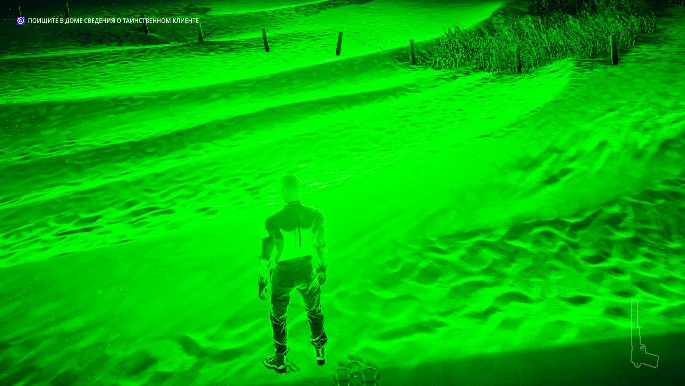 Зеленое освещение - Hitman 2