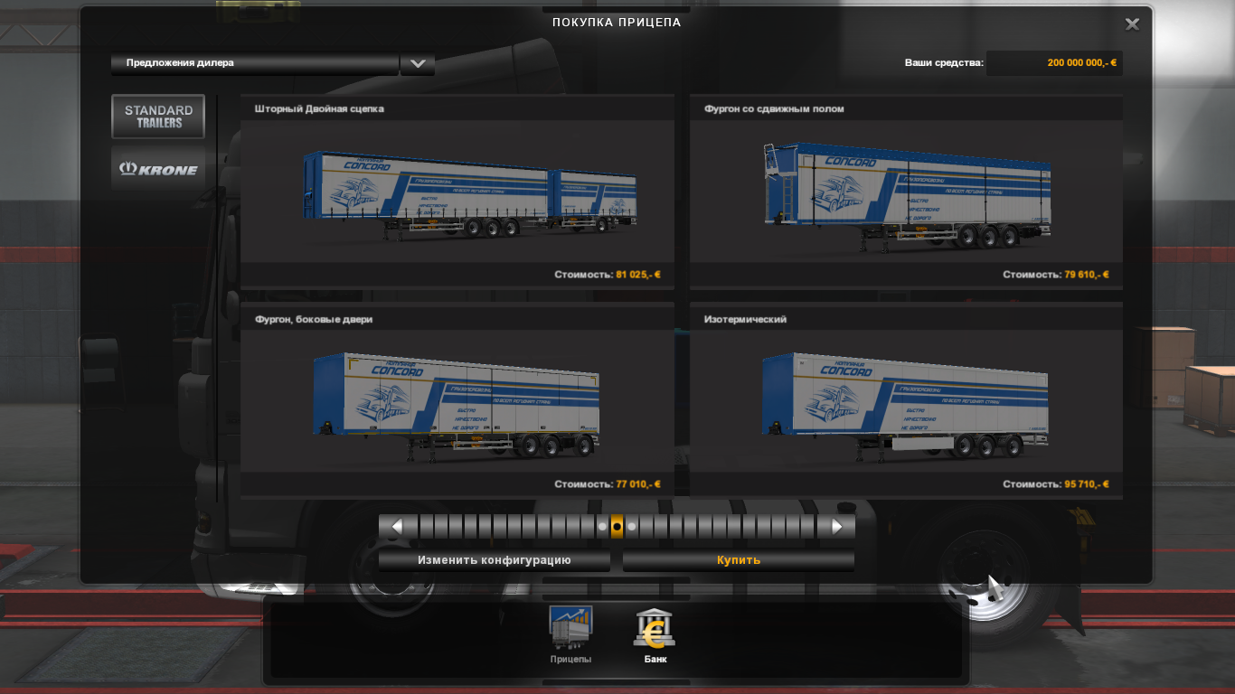 1610833549_preview_ets2_20190101_140313_00.png - Euro Truck Simulator 2
