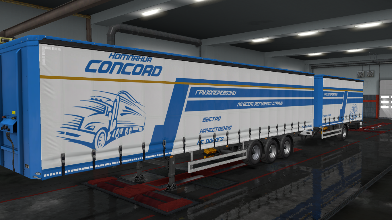 1610833549_preview_ets2_20190101_140549_00.png - Euro Truck Simulator 2
