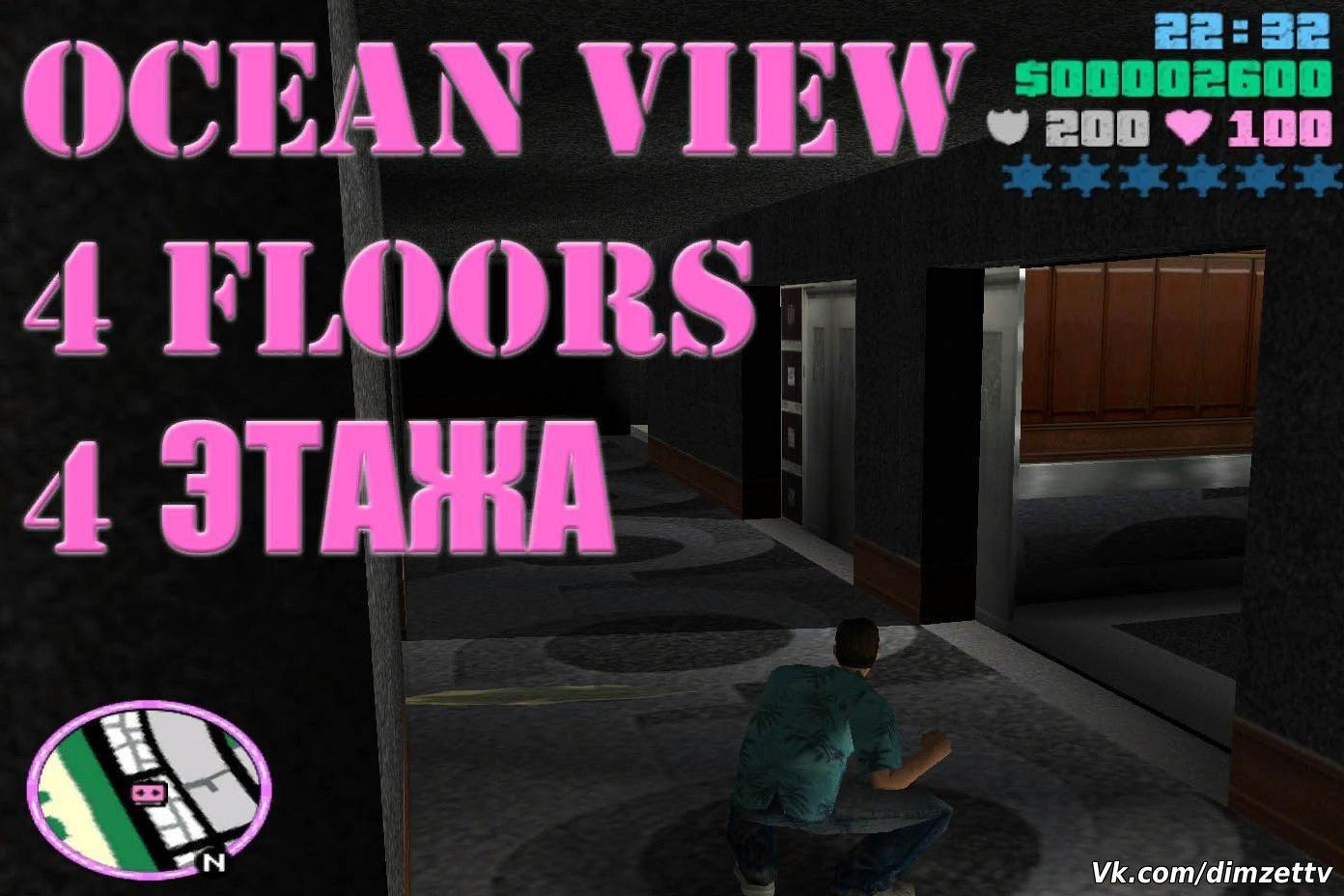 4 этажа отеля - Grand Theft Auto: Vice City